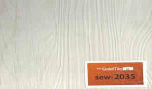 sew_2035
